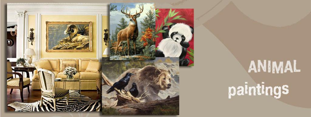 Изображение диких животных