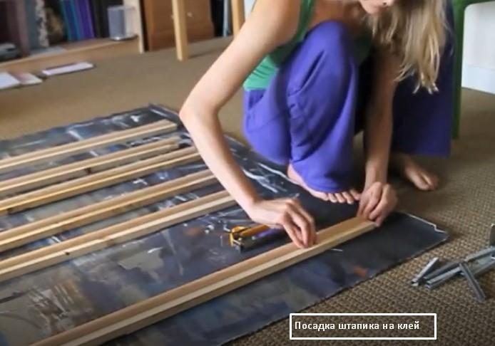 Как своими руками сделать подрамник для холста