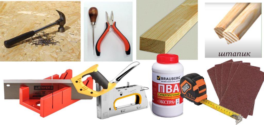 Необходимые инструменты, чтобы своими руками сделать подрамник для холста.